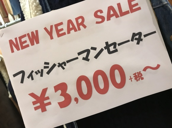 circusレディース初売りはお祭り☆_a0108963_10050429.jpg