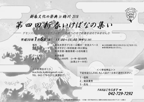 b0276667_17471226.jpg