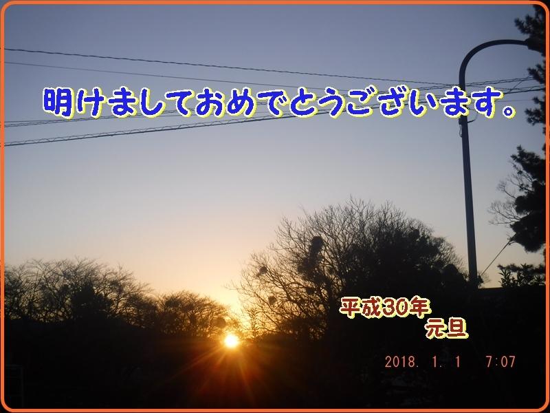 d0007071_20554815.jpg