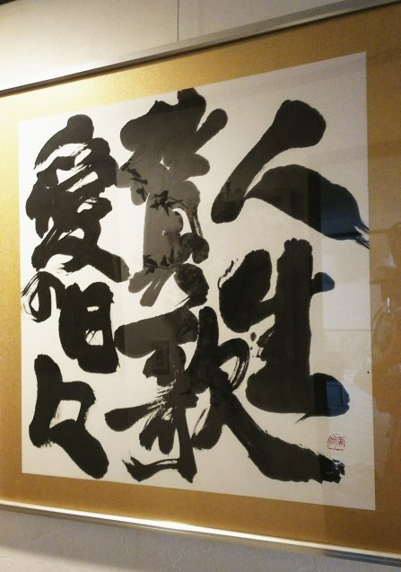 神戸から、新年に思うこと_a0098174_23455647.jpg