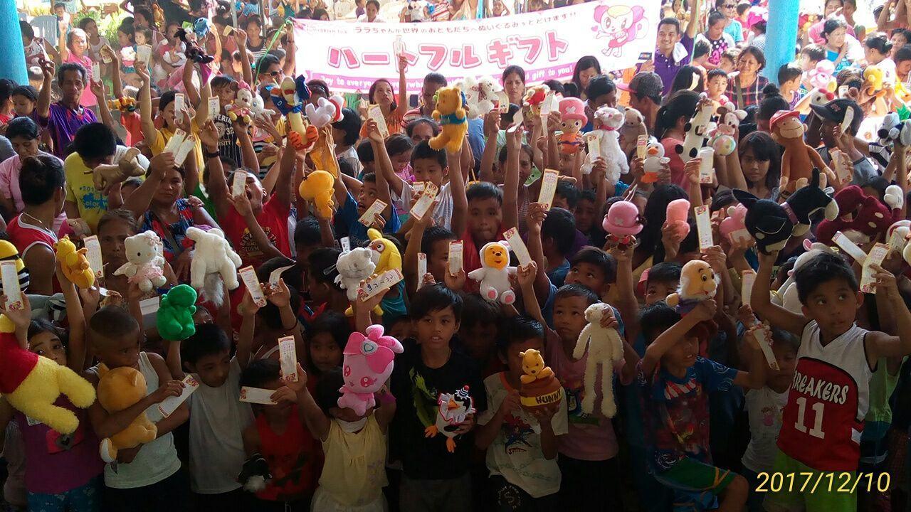 2017年フィリピン セブ島 クリスマス配布イベントのご報告_e0135675_22305438.jpg