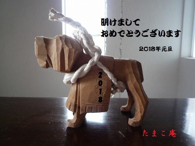 d0149379_10462050.jpg