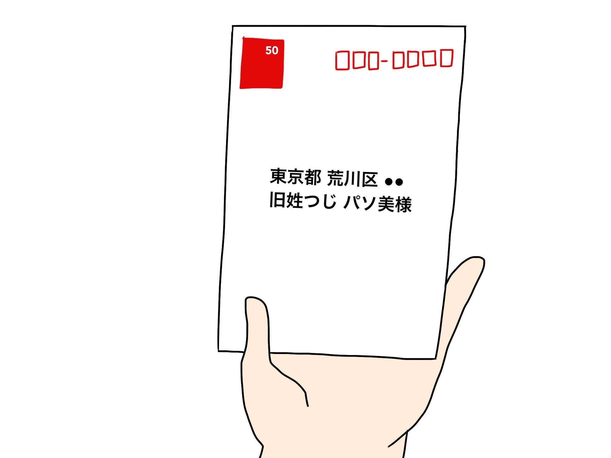 f0308281_17155733.jpg