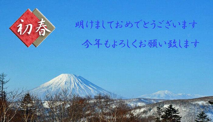 謹賀新年_d0162994_09233221.jpg