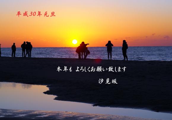 b0012595_18490781.jpg
