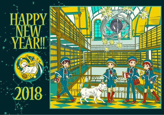 2018年あけましておめでとうございます☆_a0028306_16280779.jpg