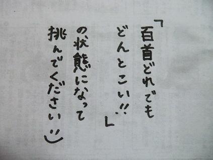 f0371014_23154804.jpg