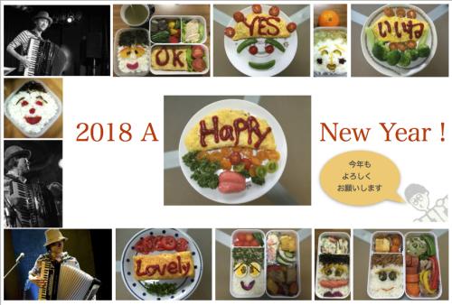 謹賀新年!_f0113224_13024036.jpg