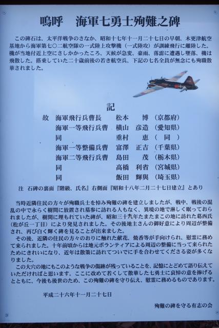 f0126932_20115595.jpg
