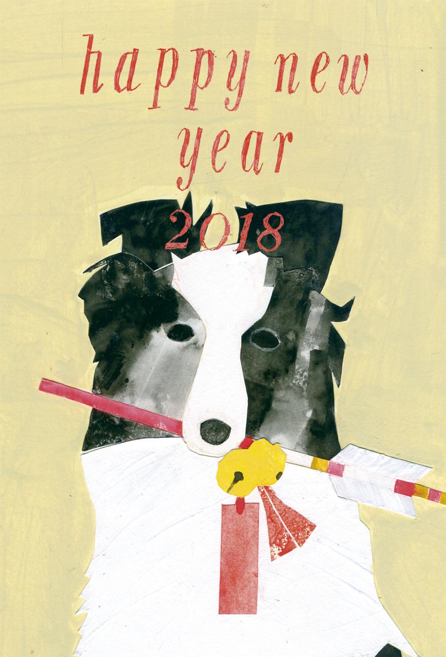 Happy New Year 2018_a0052641_13200380.jpg
