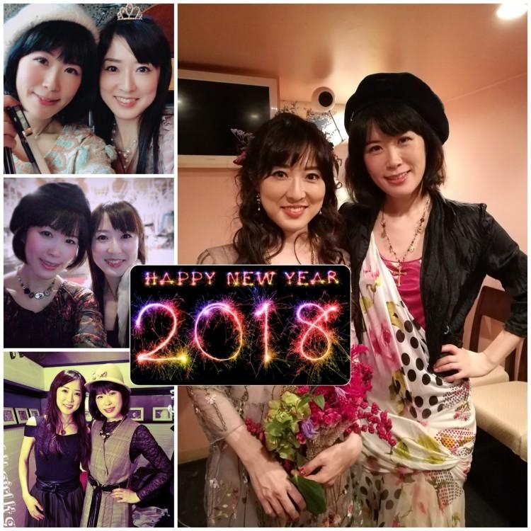 2018年、明けましておめでとうございます_e0078743_00065908.jpg
