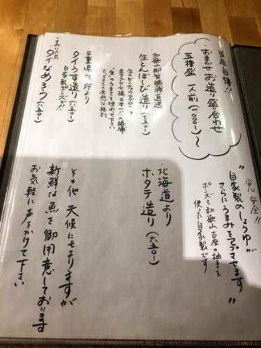 心楽@3*お正月バージョン_e0292546_00100508.jpg