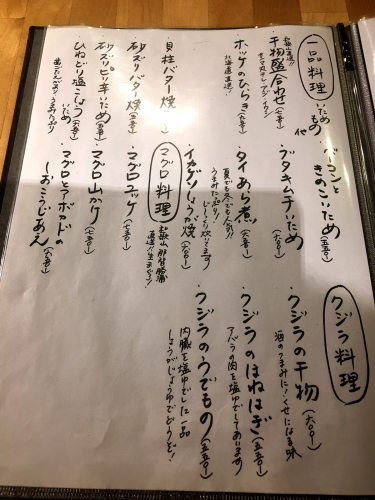 心楽@3*お正月バージョン_e0292546_00101158.jpg