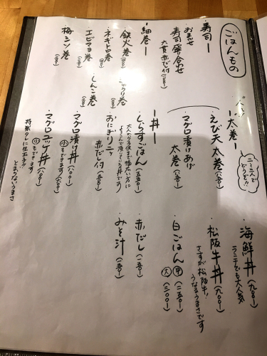 心楽@3*お正月バージョン_e0292546_00103085.jpg