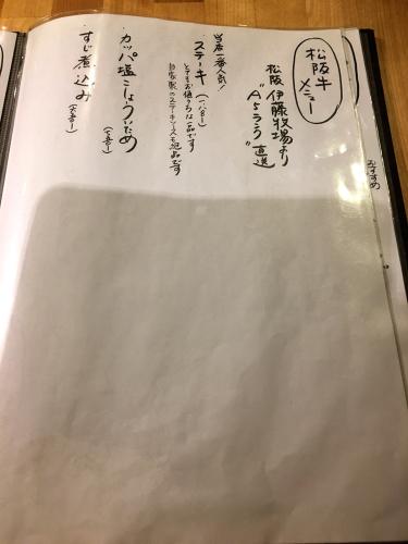 心楽@3*お正月バージョン_e0292546_00103205.jpg