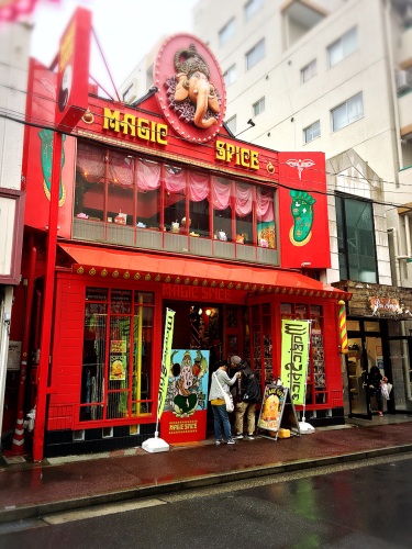 マジックスパイス 名古屋店_e0292546_10351232.jpg