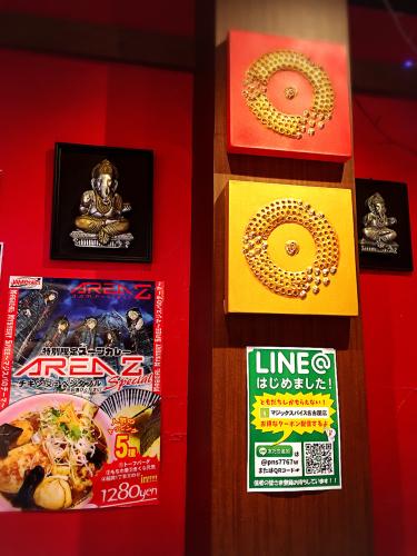 マジックスパイス 名古屋店_e0292546_10351472.jpg