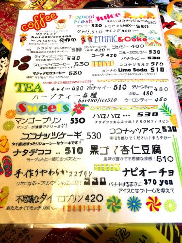 マジックスパイス 名古屋店_e0292546_10402539.jpg