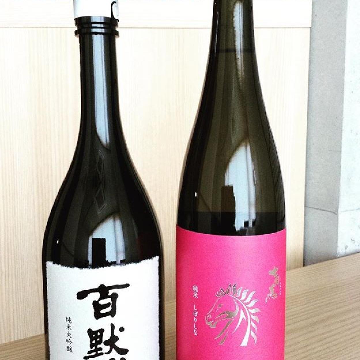 日本酒_b0290049_22560635.jpeg