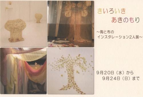 f0164376_20061465.jpg