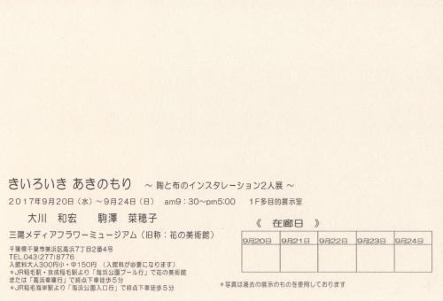 f0164376_20062881.jpg