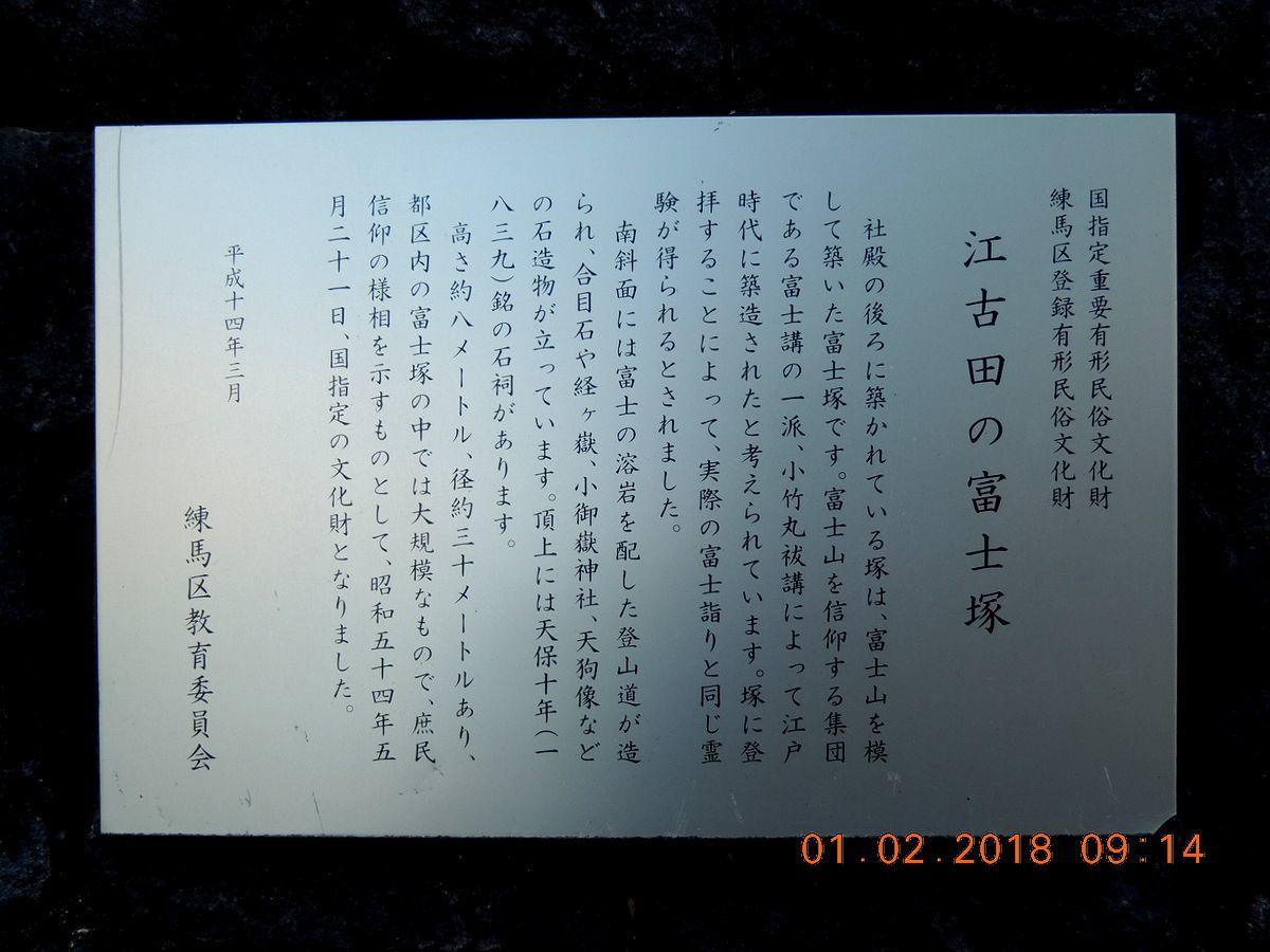 f0104277_11110035.jpg
