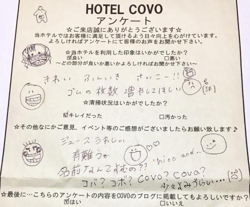 COVO(コヴォ)です(^_^)_e0364685_14590550.jpeg