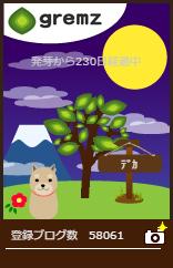c0122791_22532127.jpg