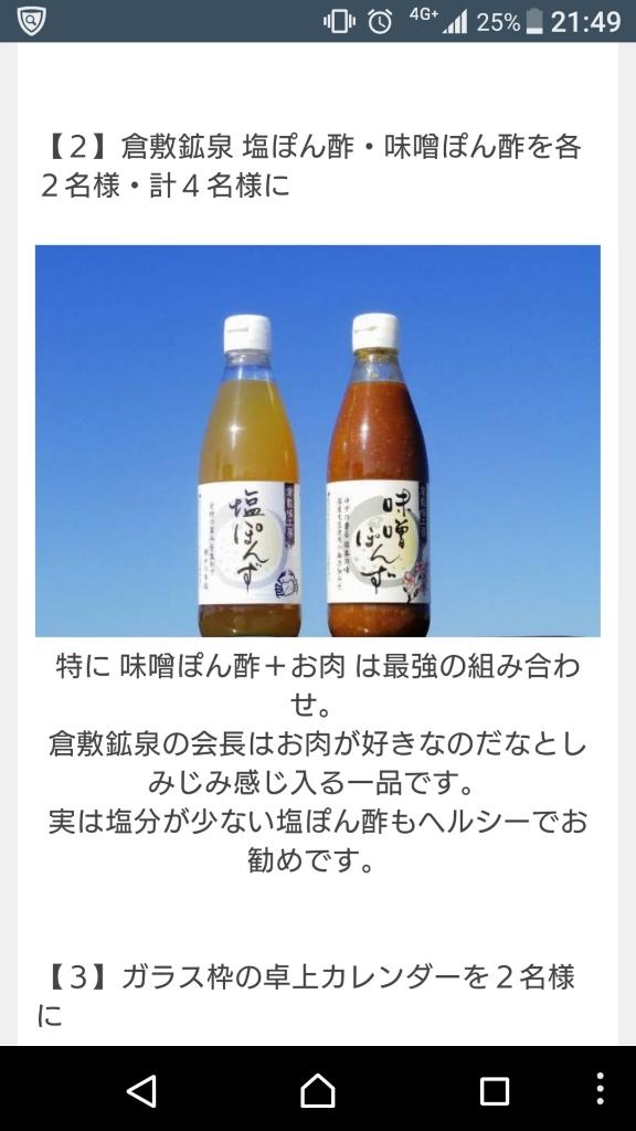 ちゅうくうさんのプレゼント_e0167593_21414741.jpg
