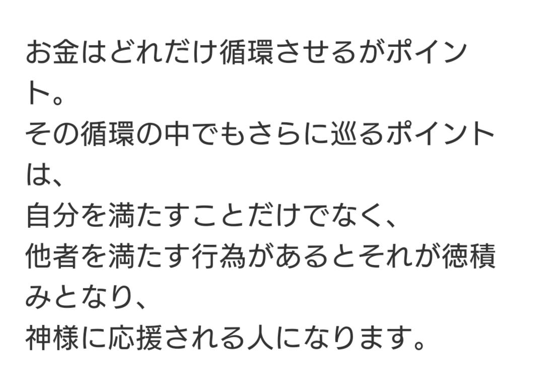 ちゅうくうさんのプレゼント_e0167593_21472230.jpg