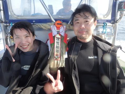 1月3日お正月最後は良い海良い天気!!_c0070933_20054491.jpg