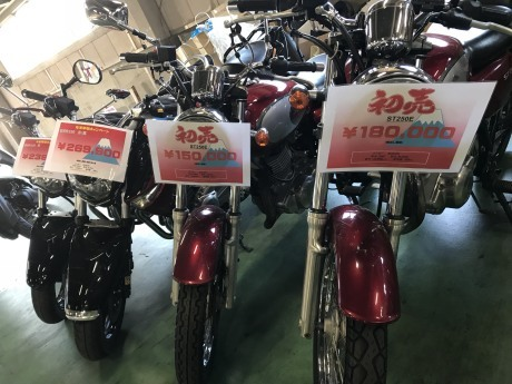 スーパーバイクセンター千葉初売り&引っ越ししました。_e0185939_12194640.jpg
