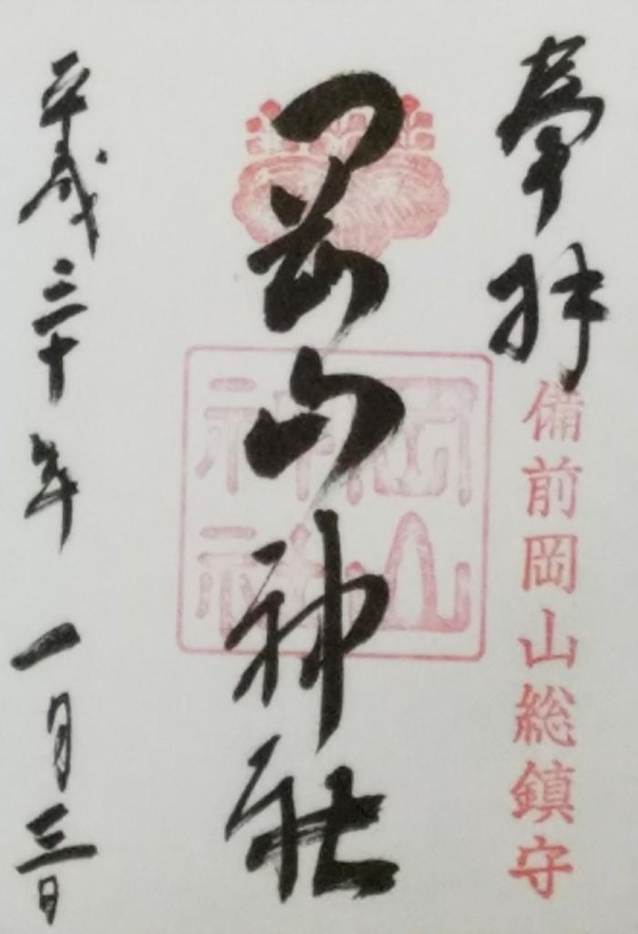岡山神社へ_a0105740_21415701.jpg