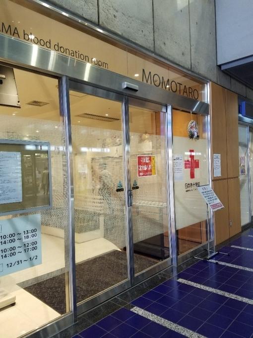 岡山神社へ_a0105740_21420181.jpg