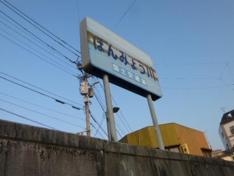 長崎(川原・諫早)行き写真集(1)_f0197754_16083632.jpg