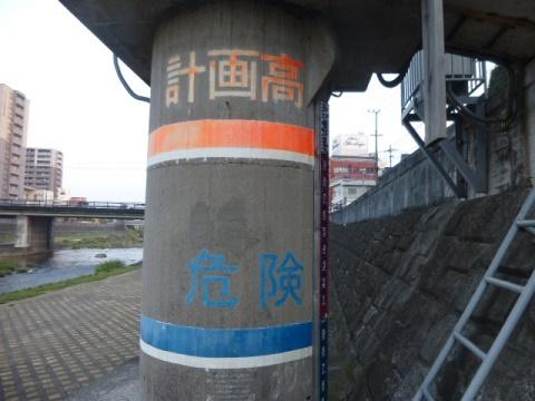 長崎(川原・諫早)行き写真集(1)_f0197754_16084054.jpg