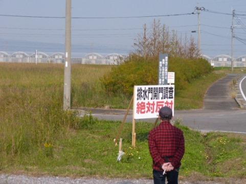 長崎(川原・諫早)行き写真集(1)_f0197754_16102070.jpg