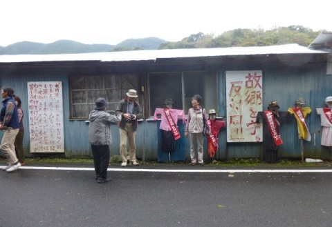 長崎(川原・諫早)行き写真集(3)_f0197754_17103936.jpg