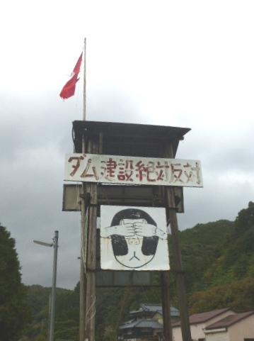 長崎(川原・諫早)行き写真集(3)_f0197754_17143976.jpg