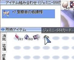 a0038977_00535620.jpg