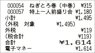 b0260581_16013092.jpg