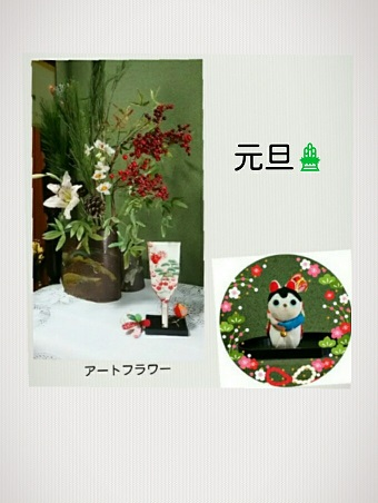 f0215785_1665142.jpg