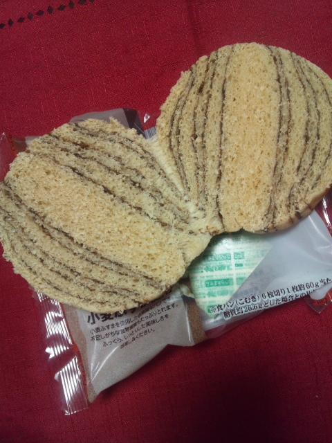 低糖質パン チョコレート_f0076001_23445022.jpg