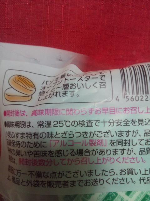 低糖質パン チョコレート_f0076001_23451859.jpg