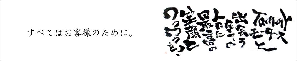 b0127002_18250726.jpg