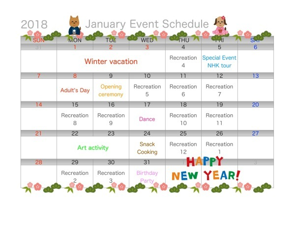 Event Schedule of January_c0315908_10221745.jpeg