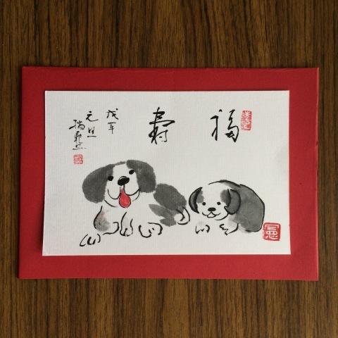 母の年賀状コレクション _a0157409_10065503.jpg