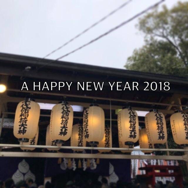 2018年始動_b0179213_10253255.jpg