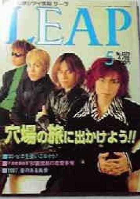 雑誌 LEAP コラム連載ついに21年!心から応援して頂いてます。_b0183113_08554950.jpg
