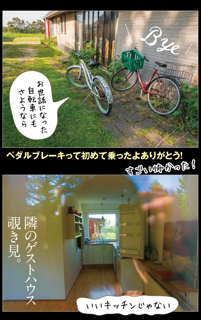 a0358016_16372045.jpg